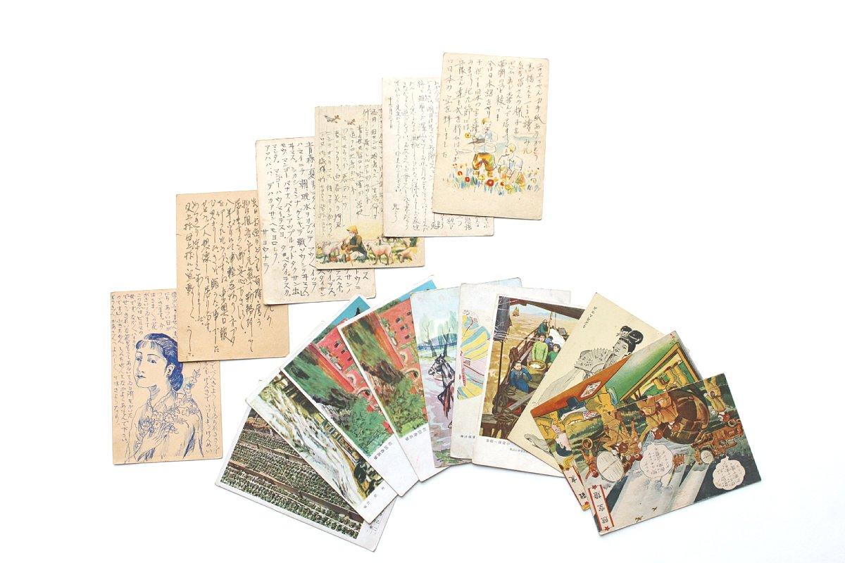 ふるさとの宝物 第176回 戦地からの手紙