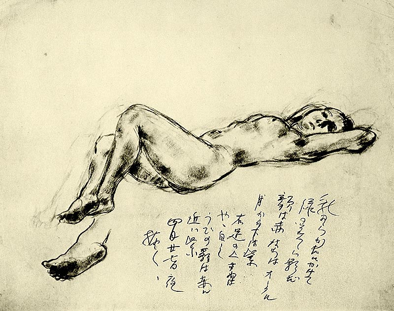 ふるさとの宝物 第190回 松木満史の裸婦デッサン