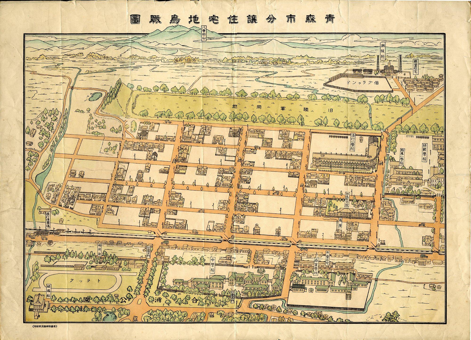 ふるさとの物語 第47回「青森市分譲住宅地鳥瞰図」~「練兵町」の面影伝える~
