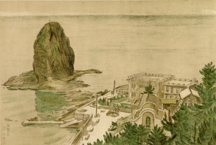 ふるさとの物語 第76回 今純三「浅虫風景 裸島と臨海実験所」~にぎわい懐かしく~