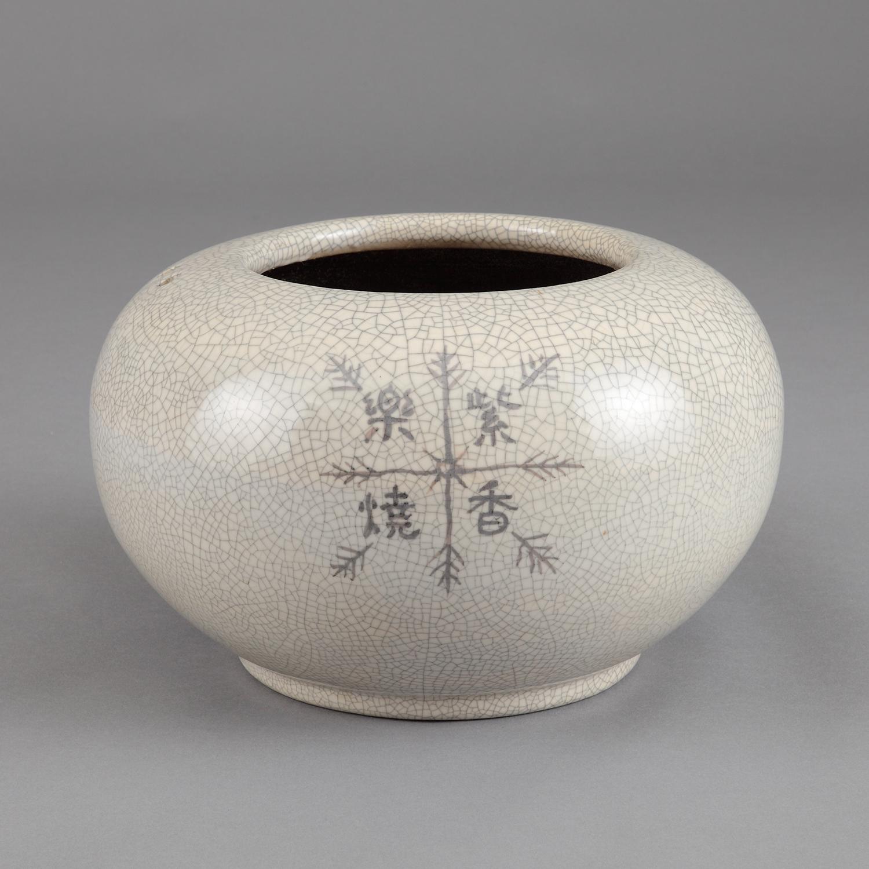 火鉢(絵付け/今和次郎)